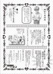 昭和の豆辞典