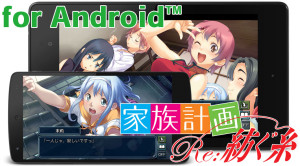 kzr_android_gr00
